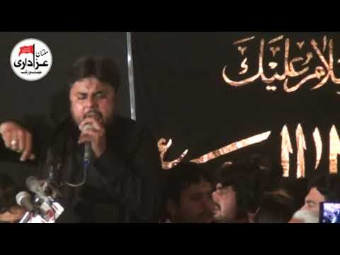 Nohakhawan Qurban Jafari | Majlis 17 March 2018 | Jalsa Zakir Syed Mushtaq Hussain SHah Jhang