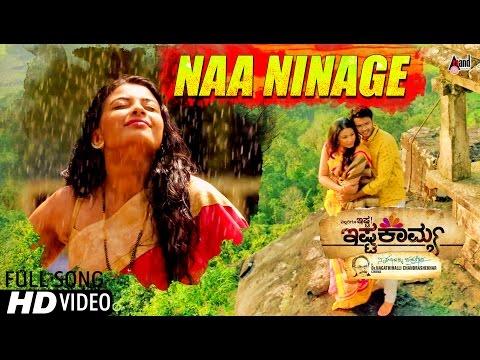 Maasthi Gudi Kannada Movie Video Mp3 3GP Mp4 HD Download