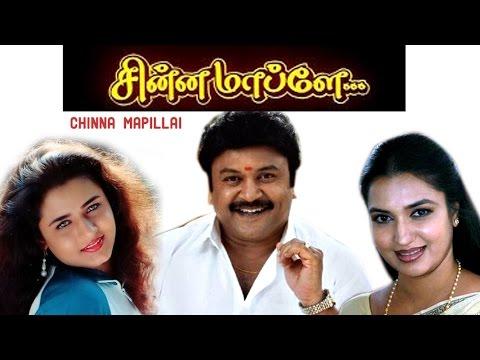 Tamil full movie | Chinna Mapillai | prabhu prabhu super hit   tamil movie