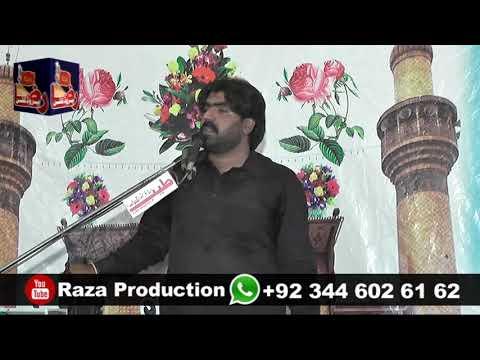 Zakir Rizwan Abbas Qayamat | 20 Ramzan 2019 | Dheerky Gujrat || Raza Production