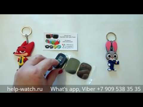 Купить и заменить стекло и экран на детские часы Smart Baby Watch модель Т58