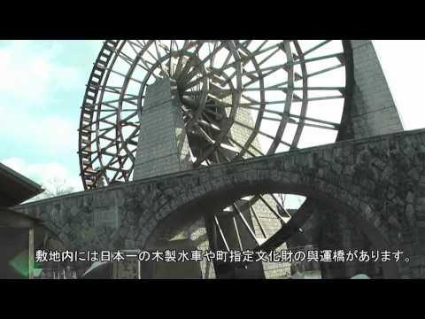 恵那市 「道の駅 おばあちゃん市・山岡」
