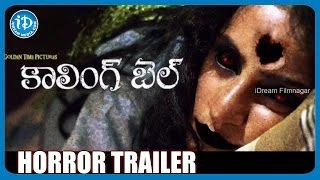 Calling Bell Horror Movie Theatrical Trailer   Ravi Varma   Kishore   Sankeerth   Vrithi Khanna