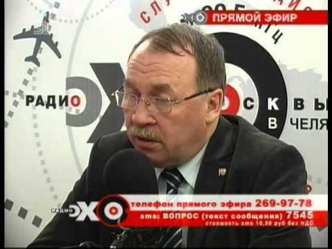 Стратегия развития Челябинской области 2020 28 03 2014