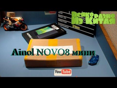 Посылки из Китая  Тачскрин для Ainol NOVO 8 мини планшет и его замена .