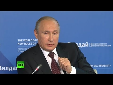 Выступление Владимира Путина на пленарной сессии дискуссионного клуба «Валдай»