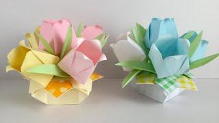 【折り紙・コピー用紙】パステルカラーのチューリップのアレンジ Paper tulip arrangement