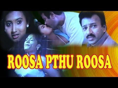ROOSA PTHU ROOSA | Watch Tamil Full Movies | Tamil Hot Movie