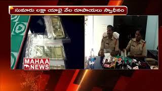 Fake Currency Gang Arrested In East Godavari  - netivaarthalu.com