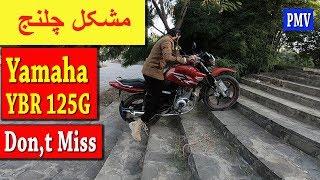 YAMAHA YBR 125G Motorcycle Rider Accepts Tough Challange in Pakistan