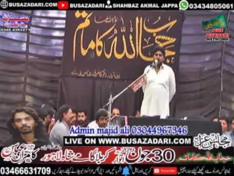 Zakir ghulam abbas baloch Majlis Aza 30 June 2019 Gamy Shah Lahore jalsa zakir Kamran Abbas BA