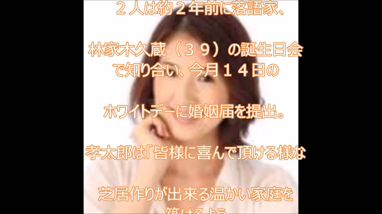 片岡孝太郎の画像 p1_13