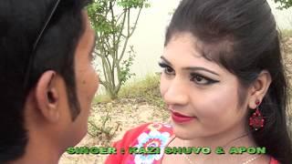 Bangla New Song 2017 '' model kiron