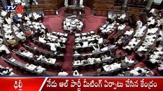 Winter Session Of Parliament To Begin From Dec 11 | TV5News