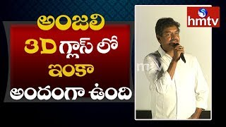 Actor Shivaji Raja Speech at Lissa Pre Release Event | Tollywood News | hmtv