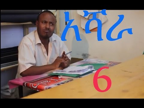 Ashara Addis TV Ethiopian Drama Series - Episode 6