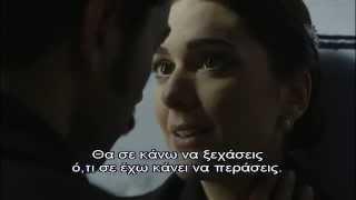 KARADAYI - ΚΑΡΑΝΤΑΓΙ 2 ΚΥΚΛΟΣ Ε61 (DVD 26) PROMO 5 GREEK SUBS
