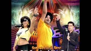 Dil Pardesi Ho Gaya - DIL PARDESI HO GYA(2013)-PUNJABI MOVIE|| FULL MUSIC SONGS||