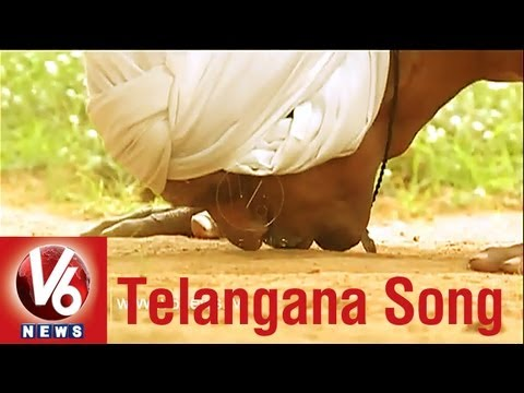 V6 Telangana Song video