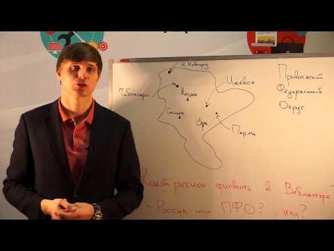 Как осуществить продвижение сайта в нескольких регионах России?