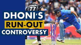 Dhoni's Run-Out controversy explained | India Vs New Zealand | World Cup Semi final |Analysis Series