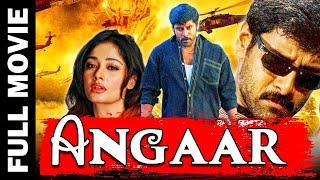 Angaar│Full Movie│Vikram, Kiran Rathod