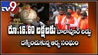 Balapur Ganesh  laddu fetches ₹16.60 lakh at auction