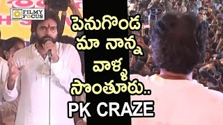 Pawan Kalyan Superb Speech @Penugonda Vasavi Temple