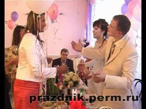 Клип с поздравлением свадьбы