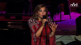 Assala & Holland Symfonia 2 / حفلة أصالة في هولندا - الجزء الثاني