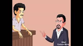 Download pappu pom pom cartoon part 2 3Gp Mp4