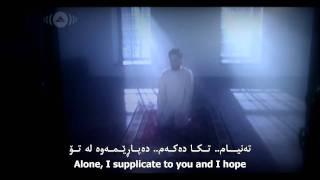 Munajat - Sami Yusuf - Kurdish and English Subtitle (lyrics) - By Qaidar