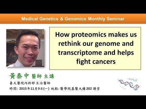 How Proteomics Makes Us Rethink Our Genome and Transcriptome and Helps Fight Cancers