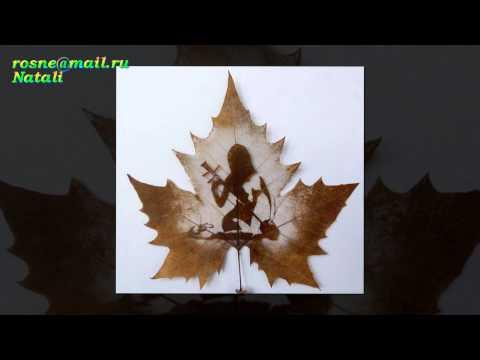 Как делать рисунки на листьях