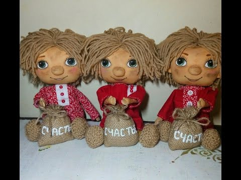 Текстильная кукла. Домовенок Кузя  Часть2