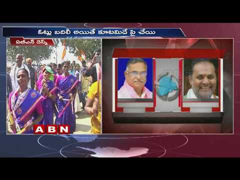 Mahakutami to Play key Role in Telangana Elections 2018 | ABN Telugu