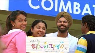 Abhiyum Naanum Movie Scenes | Bigg Boss Fame Ganesh Venkatraman as sikh | Prakash Raj gets Shocked