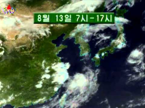 North Korea Television- Late night news and station close