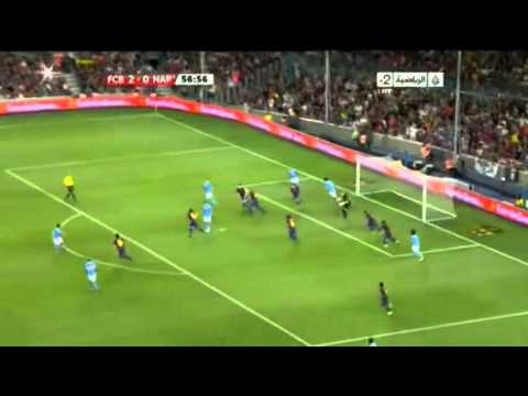 FC Barcelona - Napoli (5-0) All Goals & Full Match Highlights (22.08.2011) Joan Gàmper Trophy