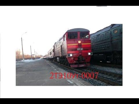 на какой путь прибывает поезд 317 коноша москва