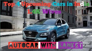 Top 4 Upcoming Cars in 2019 in India | #autocarwithsanket