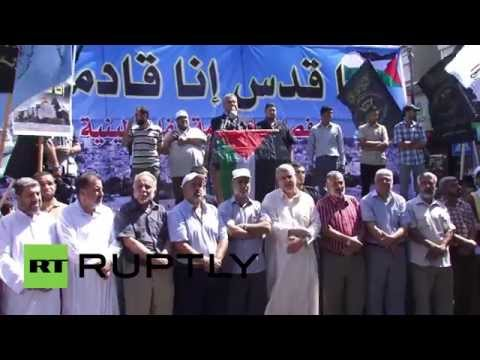 State of Palestine: Gaza protesters denounce Israeli attacks on al-Aqsa Mosque