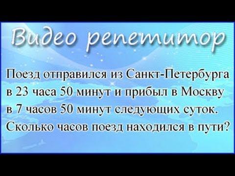 Видеоуроки ЕГЭ по математике - видео
