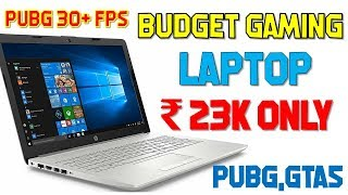 Best Budget Gaming Laptop In Rs.23000 Only | Best Laptop Under 25K | Best Laptop under 25000