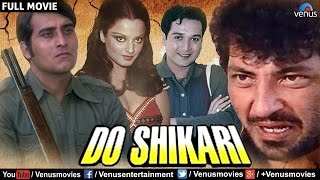 Do Shikaari - Full Movie | Bollywood Classic Movies | Vinod Khanna Movies | Bollywood Full Movies