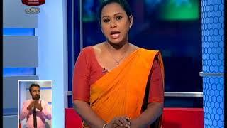 Rupavahini 8.00p.m. Sinhala News | 2018-03-17