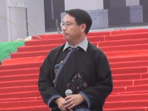 2010 - King Pan Festival in Ruyuan, Guangdong   Part IV - End!