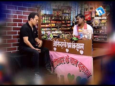 jogindra bole pranam  ji  with  BuddhiSagar  (promo )
