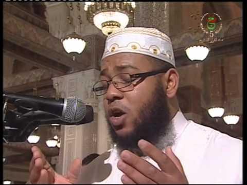 Ramadam 2013 - Cheikh abdul muttalib ibn achoura Douaa Algerie Constantine