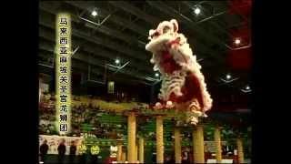 11th Genting World Lion Dance Championship 2014